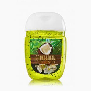 Copacabana Coconut