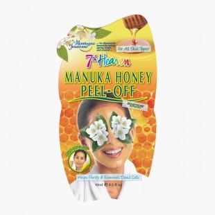 Masque Boue au Miel Manuka