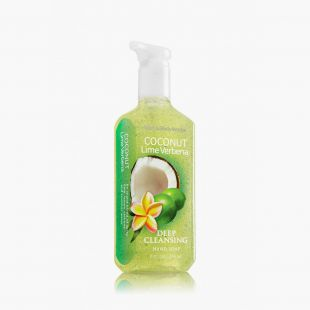 Coconut Lime Verbena Hand Soap Exfoliant
