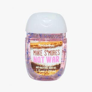 Make S'Mores Not War Pocketbac