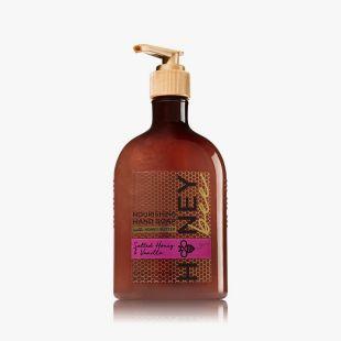 Salted Honey & Vanilla Nourishing Hand Soap