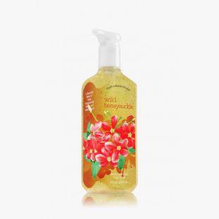 Wild Honeysuckle Hand Soap Exfoliant