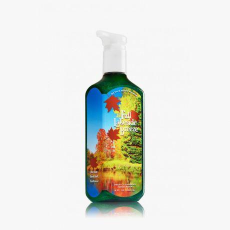 Fall Lakeside Breeze Hand Soap Exfoliant