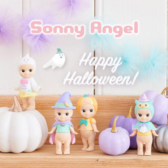 Figurine série Halloween 2018 Sonny Angel