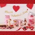 Valentine serie Sonny Angel Saint Valentin