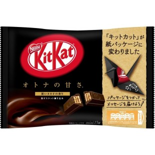 Kat chocolat Noir Japan