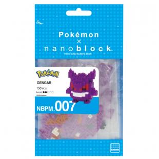 NanoBlock Pokemon - Ectoplasma