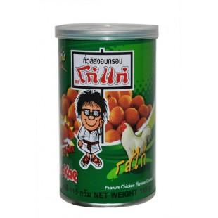 Koh Kae Peanuts Chicken Flavor