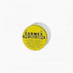 Carmex gros Pot