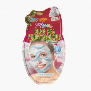 Masque Tissu Mer Morte