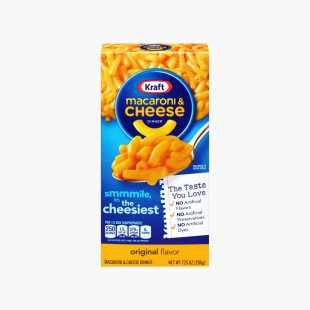 macaroni-cheese-the-cheesiest