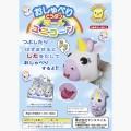 Unicorn Jabber balls sankyo toys france