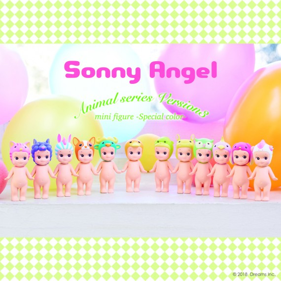 Figurine cat série Special color Animal 3 Sonny Angel