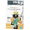 NanoBlock One Piece - Brook