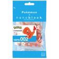 NanoBlock Pokemon - Salamèche