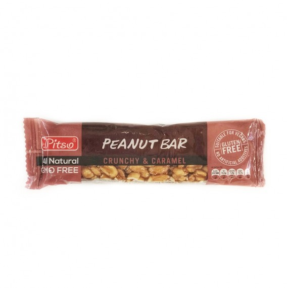 Peanut Bar Crunchy Caramel