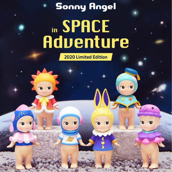 Space serie Sonny Angel