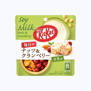 Kit Kat Bites Everyday Nuts Soy Milk Chocolate
