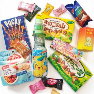 Box Japan Collection By Cometeshop