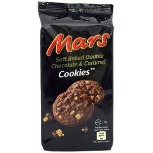 Mars Cookies Double Chocolat