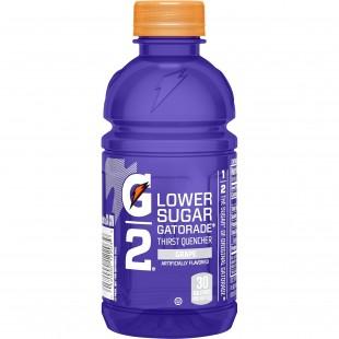Gatorade G2 Lower Sugar Grape