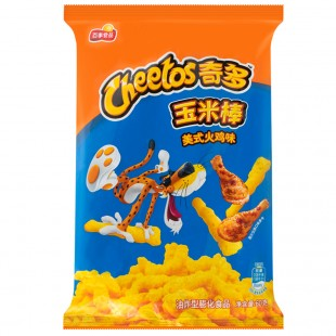 Cheetos American Turkey