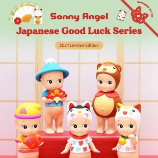 Japanese Good Luck Sonny Angel